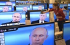 Большинство молодых россиян узнают новости на Первом канале