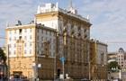 Россия вышлет сотни американских дипломатов - СМИ