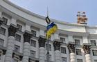 В Україні глав держпідприємств будуть вибирати по-новому