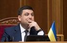 Підсумки 15.08: Перевірка прем єра і диверсант у Криму
