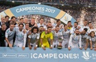Реал вновь обыграл Барселону, завоевав Суперкубок Испании