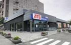 Магазины сети АТБ получили международный сертификат