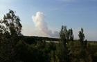 СМИ выяснили, что взорвалось в Донецке рядом с ядерным могильником