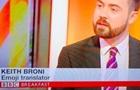 В Сети высмеяли первого в мире переводчика эмодзи