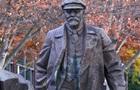В Сиэтле мэр призвал убрать памятник Ленину