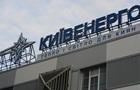 Госакции Киевэнерго продали по минимальной цене