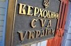 ВСУ відкрив провадження за позовом до Порошенка про заборону соцмереж РФ