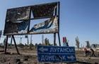Альтернативы закону об особом статусе Донбасса нет – эксперт