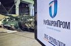 В Укроборонпромі знайшли порушення на 557 млн