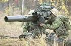 СМИ: У террористов в Ливане нашли ракеты США
