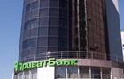 На посаду глави Приватбанку претендують 13 кандидатів