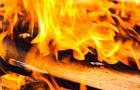 У 13 областях України надзвичайна пожежна небезпека
