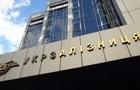 Трьох чиновників Укрзалізниці відправили під домашній арешт
