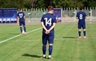 Юноши Динамо не прибыли в Мариуполь на матч чемпионата Украины