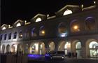 Після евакуації вокзалу у Франції затримали чоловіка