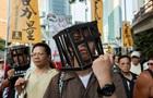В Гонконге многотысячный митинг против арестов