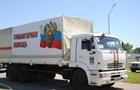 Россия готовит очередной гумконвой на Донбасс