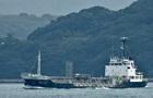 В Японии затонули две баржи