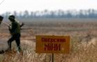 На Донбасі підірвалися двоє мирних жителів