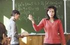 Гройсман пообещал повышение зарплат учителям