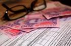 В Украине изменили условия назначения субсидий