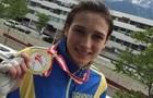 Українські спортсмени виграли ще два золота Універсіади