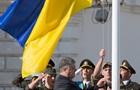 Порошенко поднял флаг Украины в Киеве