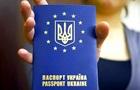 В ЄС без віз в їхали 200 тисяч українців