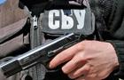 Во Львове СБУ поймала на взятке собственного сотрудника