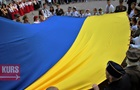Как в Украине отметили День флага: фоторепортаж
