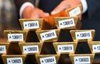 Германия досрочно вернула в страну половину золотого запаса