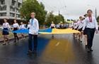 Підсумки 23.08: День прапора і  шкільне перемир я