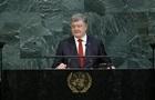 Порошенко виступив на Генасамблеї ООН: відео