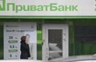 Налоговики готовят масштабные проверки в Днепре по делу ПриватБанка