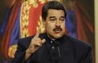 Президент Венесуэлы назвал Трампа  новым Гитлером