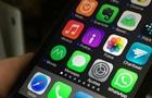Apple выпустила новую iOS 11