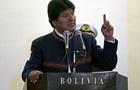 Президент Болівії звинуватив Трампа у подвійних стандартах