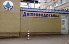 В Днепре чиновник присвоил миллионы гривен