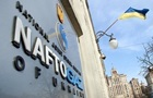 Нафтогаз подав новий позов проти РФ на $5 млрд