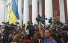 Мітингувальники прорвалися в мерію Одеси