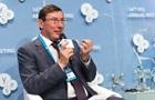 Гроші Януковича : ГПУ конфіскує ще $200 млн