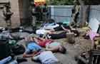 В Кропивницком задержали 27 человек с оружием