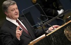 Порошенко: миротворцы помогут восстановить суверенитет