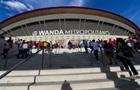 Вслед за Киевом финал Лиги чемпионов доверили Мадриду