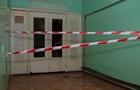 В Днепре мужчина сбежал из больницы и умер на улице