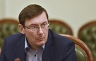 Луценко: За прорив кордону Саакашвілі має заплатити штраф