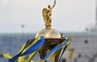 Стали відомі всі учасники 1/8 фіналу Кубка України