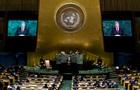 Итоги 20.09: Речь Порошенко в ООН, хасиды в Умани