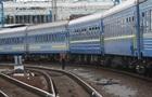 Укрзалізниця призначила п ять додаткових потягів на жовтень