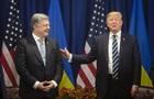 Встреча с Трампом. Миротворцы, оружие, прогресс